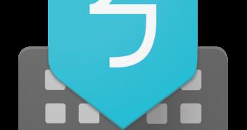 [Android] Google 注音輸入法 – 智能方便自動拼字輸入法下載