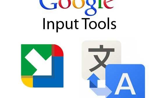 [服務] Google 輸入工具 – 免安裝雲端輸入法@支援超過九十種多國語言