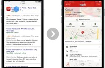 Google 搜尋功能強化,免安裝即可透過「串流」使用 App